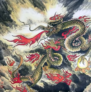 Deng Wei Wei Chinese Painting 4739001