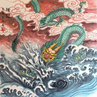 Chinese Dragon Painting,66cm x 66cm,4739006-x