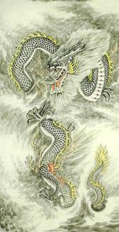 Lu Ming Hua