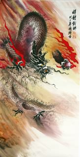 Lv Ming Gang Chinese Painting 4742006