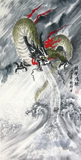 Chinese Dragon Painting,69cm x 138cm,4742007-x