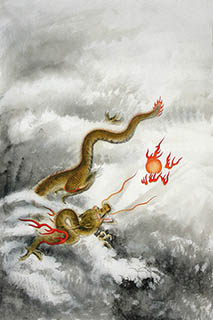 Du Chen Jing Chinese Painting dcj41122001