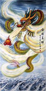 Li Qiang Chinese Painting lq41120002