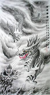 Wu Xu You
