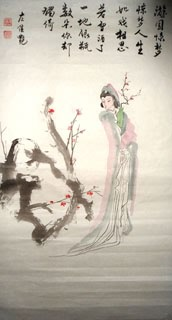 Chinese Dream of the Red Chamber Beauties & Figures Painting,48cm x 96cm,3718005-x