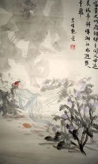 Chinese Dream of the Red Chamber Beauties & Figures Painting,48cm x 96cm,3718009-x
