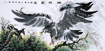 Cao Yu Dong