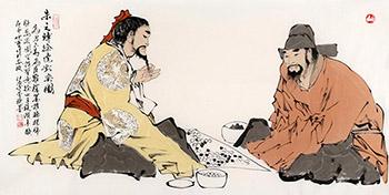Lu Shu Tong