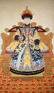 Han Li Yuan