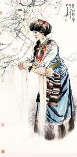 Hua Fei