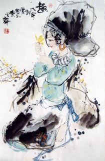 Su Bi Ying