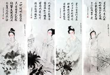 Chinese Famous Four Beauties Painting,34cm x 96cm,3714001-x