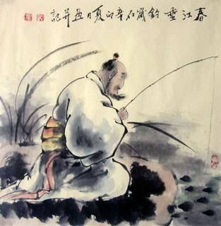 He Yi Xing