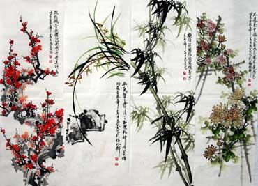 Mo Yun Shuang