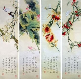 Chinese Four Screens of Flowers and Birds Painting,33cm x 130cm,2617071-x
