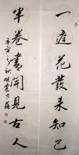 Chinese Friendship Calligraphy,34cm x 138cm,5954005-x