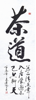 Chinese Friendship Calligraphy,35cm x 100cm,5991001-x