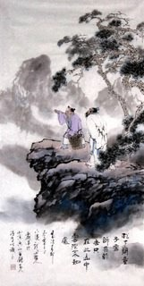 Chinese Gao Shi Play Chess Tea Song Painting,50cm x 100cm,3711031-x