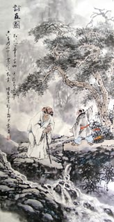 Chinese Gao Shi Play Chess Tea Song Painting,50cm x 100cm,3711051-x