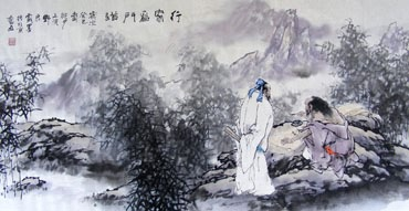 Chinese Gao Shi Play Chess Tea Song Painting,50cm x 100cm,3711053-x