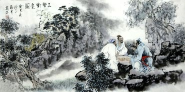 Tang Zhong Hui