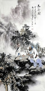 Chinese Gao Shi Play Chess Tea Song Painting,50cm x 100cm,3711079-x