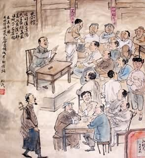 Chinese Genre Painting,74cm x 86cm,3679005-x