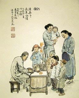 Qin Xue