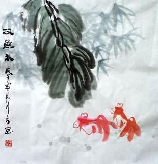 Wu Yi Yi Gong