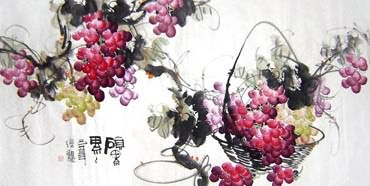 X Long Chinese Painting 2469002