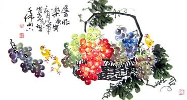 Zhang Yi Jun Chinese Painting 2552002
