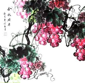 Bi Chang Sheng Chinese Painting 2558002
