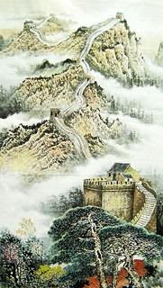 Cheng Tao Chinese Painting 1084003