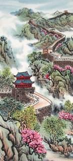 Lin Mo