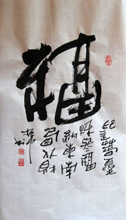 Chinese Happy & Good Luck Calligraphy,34cm x 69cm,51094042-x