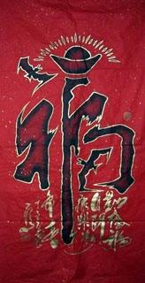 Pan Ding Gao