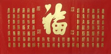 Chinese Happy & Good Luck Calligraphy,66cm x 136cm,5911002-x
