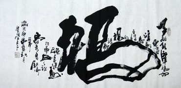 Chinese Happy & Good Luck Calligraphy,66cm x 136cm,5925004-x
