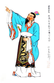 Qin Jing Bin
