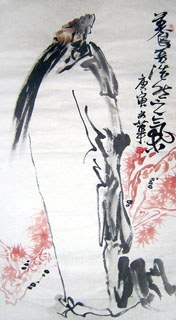Chinese History & Folklore Painting,50cm x 100cm,3752003-x