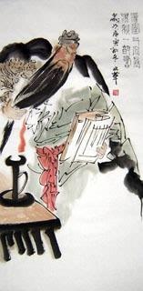 Wang Wen Hua