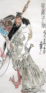 Chinese History & Folklore Painting,50cm x 100cm,3752006-x