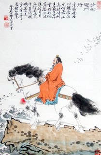 Chinese History & Folklore Painting,69cm x 138cm,3778014-x