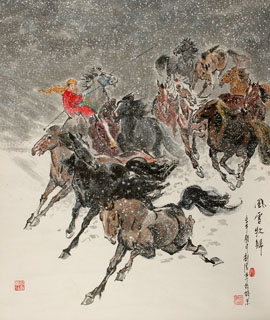Liu Wei Chinese Painting 41093002