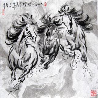 Wu Zhen Zhong Chinese Painting 41094002