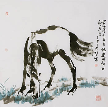 Ma Liang Chinese Painting 4671030