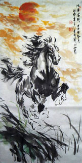 Chinese Horse Painting,50cm x 100cm,4695056-x