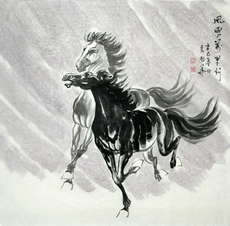 Zhao Guo Hua Chinese Painting 4720042