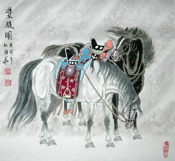 Zhao Guo Hua