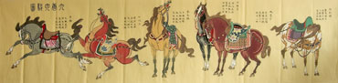 Chinese Horse Painting,53cm x 232cm,4720075-x